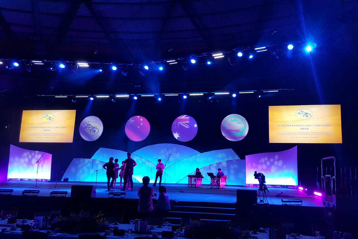 Complete White Stage set with projection mapping created by Fabricated